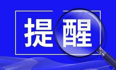 武汉疾控部门提醒!春季谨防七大传染病