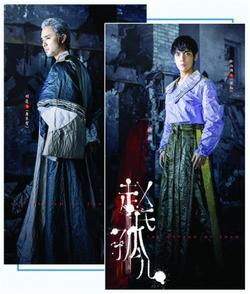 《赵氏孤儿》即将以音乐剧的样貌全新启程