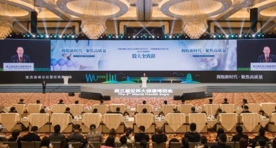 武汉率先在全国独立开展药品市级集中采购