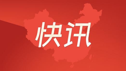 王太晖任襄阳市委副书记