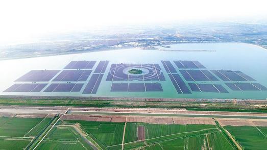 全球单体最大水上漂浮式光伏电站并网发电