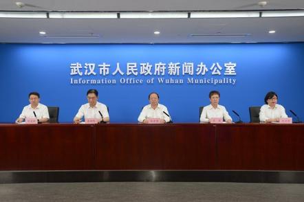 武汉气象局通报:初步判断昨晚是局地强对流天气,今天下午到晚上还有强降水