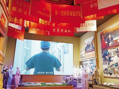 百年黨史激蕩人心 湖北印跡閃亮黨史展覽館