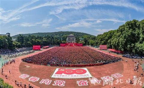 武漢大學舉行2021年畢業典禮
