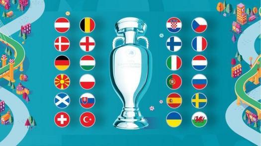 歐洲杯淘汰賽已確定12席 八隊競爭最后四張門票