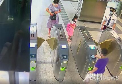 男童調皮鉆閘機 媽媽喊他回來刷卡 江城地鐵再現情景式家教 母親讓兒子給妹妹做個好榜樣