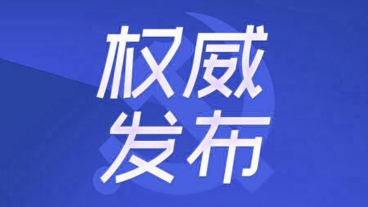 湖北省2021年藝術類高考成績一分一段表發布!