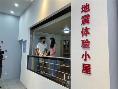 武汉这个社区有了地震小屋 可模拟4至8级地震