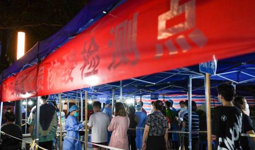 南京开展第3轮全员核酸检测