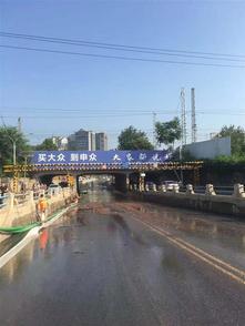 连轴20小时 抢排渍水2万方 新乡市凤泉区团结路恢复畅通