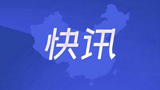 三地新增新冠肺炎感染者 湖北省疾病预防控制中心紧急提示