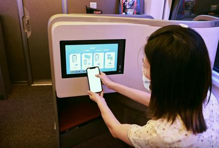 成渝城际铁路上的复兴号智能动车组有多智能