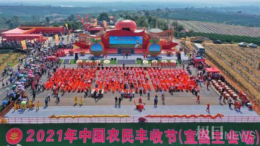 丰收节年年有,今年主会场在宜昌当阳
