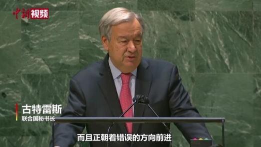 联合国秘书长批亿万富翁太空兜风:地球上数百万人挨饿